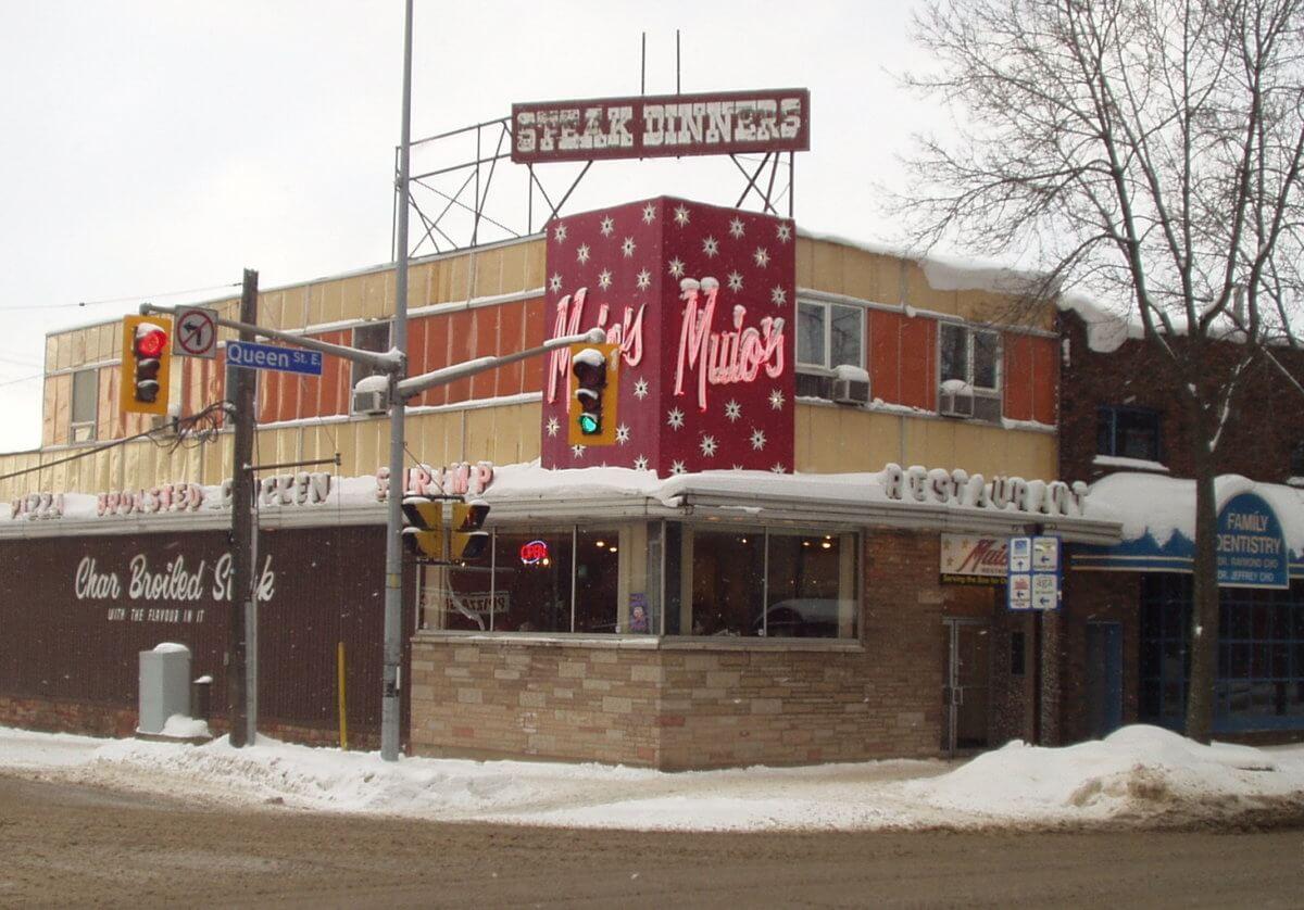 Muios restaurant